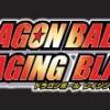 [Concours Express] DLC Dragon Ball Raging Blast
